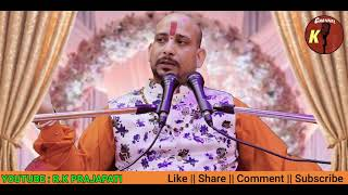 Ganesh ji ki Mahima /गणेश जी की महिमा / Satsang shared by R K Prajapati / Channel K