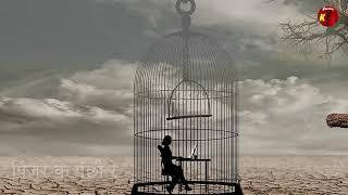 पिंजरे के पंछी I Pinjare Ke Panchi I Pradeep Bhajan ISinger-Krishna I Superhit bhajan I Deep Prayer