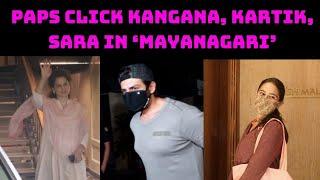 Paps Click Kangana, Kartik, Sara In 'Mayanagari'   Catch News