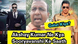 Akshay Kumar Ne Bell Bottom Ko Pahle Release Karke Kya Sooryavanshi Se Saath Galat Kiya