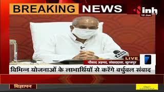 Chhattisgarh News    Surajpur, Chief Minister Bhupesh Baghel जिले को देंगे सौगात
