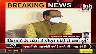 Madhya Pradesh CM Shivraj Singh Chouhan का दौरा, Prime Minister Narendra Modi से की  मुलाकात