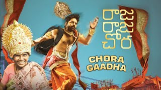 Raja Raja Chora | Chora Gaadha by Gangavva | Sri Vishnu, Mega Akash, Sunainaa
