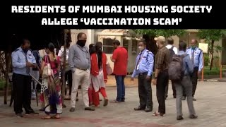 Residents Of Mumbai Housing Society Allege 'Vaccination Scam' | Catch News
