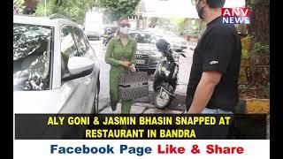 ALY GONI & JASMIN BHASIN SNAPPED AT RESTAURANT IN BANDRA