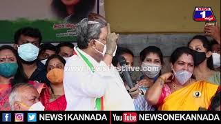 ಬಂತೇನಪ್ಪ ಅಚ್ಚೇದಿನ್..? : Siddaramaiah | Achhe din