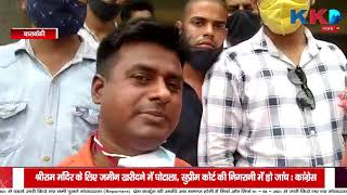 Barabanki  | शराब माफियाओं के खिलाफ खबर | पत्रकार को गवानी पड़ी अपनी जान
