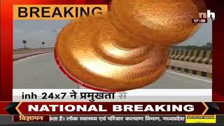 Madhya Pradesh News    Jhabua में INH 24x7 की खबर का असर