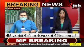 Madhya Pradesh News || Bhopal, डेंगू और मलेरिया का खतरा बढ़ा