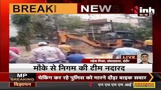 Madhya Pradesh News    Indore में निर्माणाधीन बिल्डिंग की दीवार गिरी, मौके पर Police मौजूद