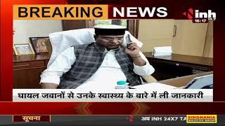 MP News || Minister Vishvas Sarang ने Police के जवानों से की मुलाकात, स्वास्थ्य की ली जानकारी
