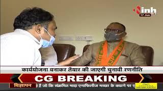 Chhattisgarh BJP State President Vishnu Deo Sai ने INH 24x7 से की खास बातचीत, CM पर साधा निशाना