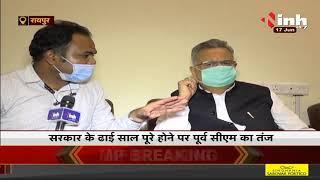 Chhattisgarh Former CM Dr. Raman Singh ने INH 24x7 से की खास बातचीत, भूपेश सरकार पर साधा निशाना