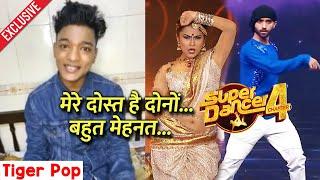 India's Best Dancer Winner Tiger Pop Reaction On Friends Shweta Warrier & Subhranil | Super Dancer 4