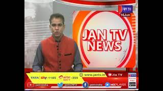 Meerut News   पुलिस को मिली बड़ी सफलता, चोरी की 10 बाइक के साथ 3 शातिर गिरफ्तार   JAN TV