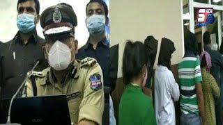 Black Fungus Ki Black Marketing | 2 Gang Ko Kiya Police Ne Giraftaar | CP Anjani Kumar Ka Bayan |