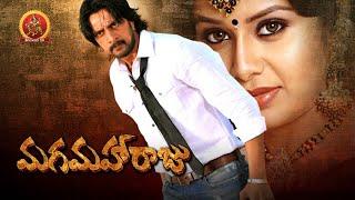 Kiccha Sudeep Latest Telugu Movie | Maga Maharaju | Sangeetha | Nalla | Bhavani HD Movies