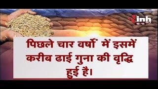Madhya Pradesh News || Bhopal में नागरिक आपूर्त निगम की लापरवाही आई सामने, करोड़ों का धान हुआ खराब