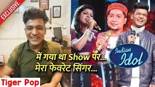 Indian Idol 12 Me Gaye The Tiger Pop, Kaun Hai Unka Favorite? | Pawandeep, Nihaal, Ashish Exclusive