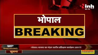 Madhya Pradesh News || Bhopal, नगर निगम का बड़ा फैसला अवैध कॉलोनियां काटने वालों पर होगी FIR