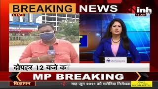 Chhattisgarh Congress का सांकेतिक चक्काजाम आज, PCC Chief Mohan Markam ने प्रदेश की जनता से की अपील