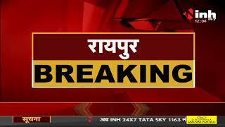 CG News    Congress का सांकेतिक चक्काजाम, PCC Chief Mohan Markam ने प्रदेश की जनता से की अपील