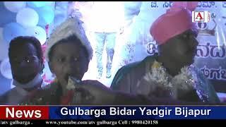 Mahadev Kamble Gram Panchayat Member Ne Apna Birthday Awam Ke Darmiyan Manaya