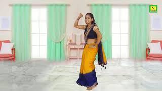 Dehati Nach Geet    मेरे सईया बजार को जाना    New Dance 2020    Full HD - Arati Yadav Nach Geet
