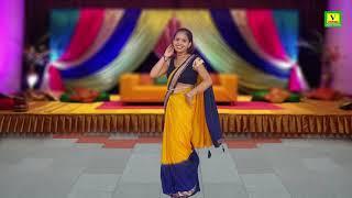 गोरी तेरी बगिया में पके अनार है    Best Ledij Nach Geet    New Dance 2020    Arati Yadav