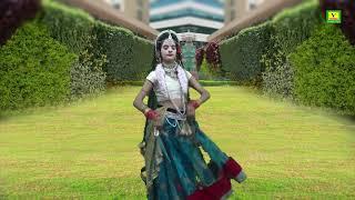 Kreshn Bhajan    मेरे दिल में बस गयो श्याम    Lata Shastri Letest Bhajan