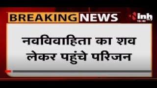 Madhya Pradesh News    Indore, पति पर एसिड पिलाकर हत्या का आरोप