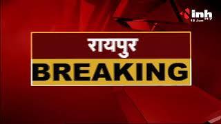 Chhattisgarh News || Raipur, घर में दंपति ने फांसी लगाकर की आत्महत्या