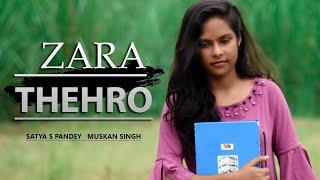 Cover Song -#Zara Thaharo -#Satya S Pandey, Muskan Singh -#Hindi Song -#ज़रा ठहरो -#New Song