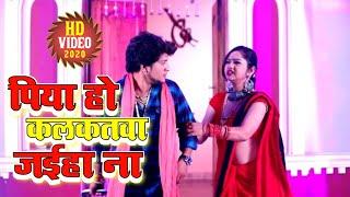 Live Dance -#पिया हो कलकत्तवा जइहे ना -#Piya ho kalkatwa Jaihe na -#Angad Akela -#Bhojpuri Dance