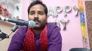 Live Saraswati Pooja   Bipin Yadav Bipin Official   शारदा माँ का भजन   जरूर देखे