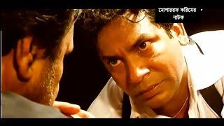 গড ফাদার ।। মোশাররফ করিম।।তারিক আনাম খান।। সালাউদ্দিন লাভলু    bangla natok 2021