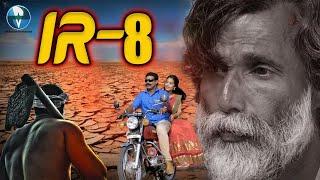 IR - 8 | South Superhit Family Drama Bangla Dubbed Movie | Bengali Full HD Love Story Movie