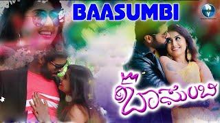 Baasumbi - Bangla Blockbuster Romantic Thriller Movie - Full HD Love Story Bengali Movie
