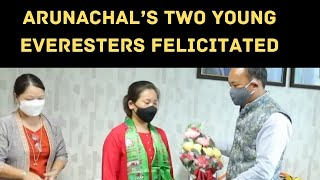 Arunachal's Two Young Everesters Felicitated In Itanagar | Catch News