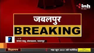 Madhya Pradesh High Court में 6 नए जजों की नियुक्ति, कानून और न्याय मंत्रालय ने जारी की अधिसूचना
