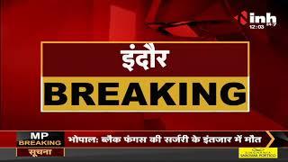 Madhya Pradesh News    Indore, नगर निगम की बड़ी कार्रवाई दो दर्जन से ज्यादा अतिक्रमण हटाए जांएगे