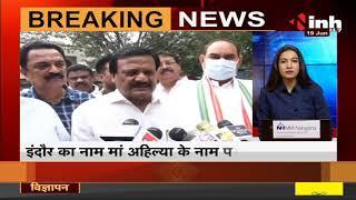 Madhya Pradesh News || Former Minister Sajjan Singh Verma का बयान