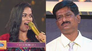 Sayli Kamble Ne Kyon Bola Apne Papa Ko Sorry, Very Emotional Moment   Indian Idol 12