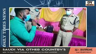 Kalapather PS Limits Mai Police Ne #Chalaya #Chabutra Mission Jismai Kai #Naujwan Ko Police Ne pakda