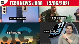 TechNews in telugu 908: Realme X9,Nokia X,samsung M32,iqoo,hdfc,samsung s22,andriod 12,apple watch 7