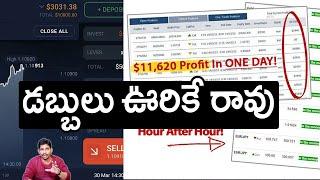 Warning! BharatOpton,Gurutrade7,binomo octafx trading real or fake Telugu