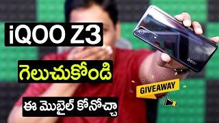 iQOO Z3 5G Review Telugu   win iqoo z3  #FullyLoaded