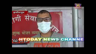 राहुल गांधी के जन्म दिवस के मौके पर अस्पताल में भोजन का आयोजन