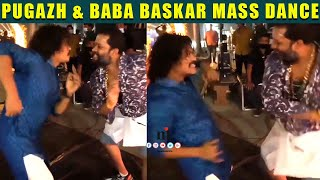 Pugazh & Baba Baskar-ரின் மரண குத்தாட்டம் ????????தரையில் விழுந்து கும்பிட்ட Pugazh- FULL VIDEO