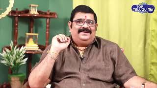 వ్యాపారం లో వైద్యం, విద్య, మద్యం సూపర్ |Astrologer Venu Swamy About Businesses in 2021|Top Telugu TV